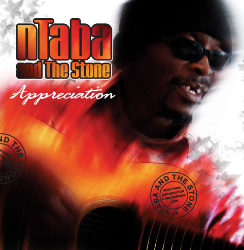 Ntaba And The Stone Album Front Cover